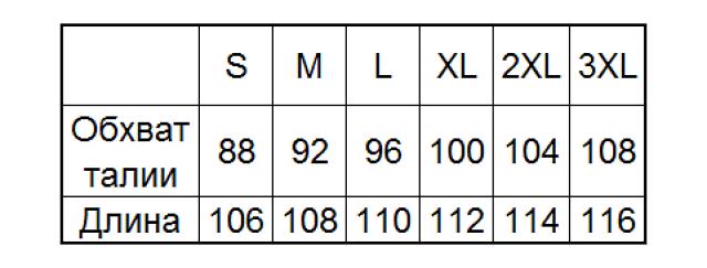 мотоштаны Scoyco P035, белые, 2XL