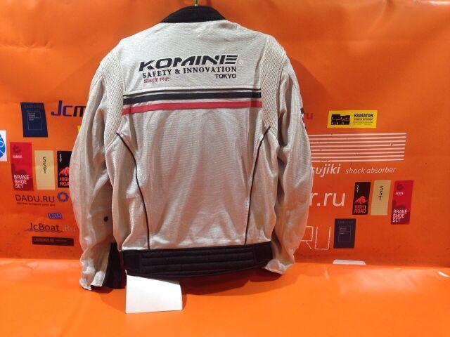 мотокуртка Komine JK-300, бело-чёрная, 2XL