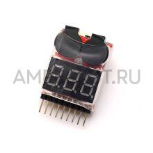 Сигнализатор просадки напряжения LiPo аккумулятора 1S-8S