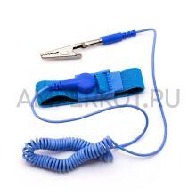 Антистатический браслет для работы с электроникой