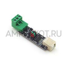 Плата USB TO TTL RS485 USB FT232