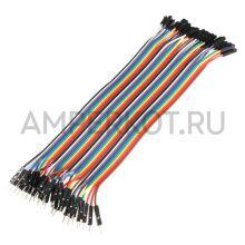 Соединительные провода Dupont Male-Female 40шт разноцветные 20 см