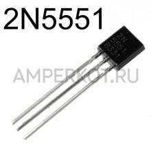 Транзистор 2N5551