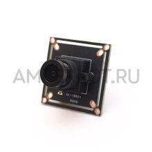 HD CCD камера для FPV 1000TVL PAL