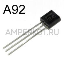Транзистор A92