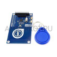 Модуль PN532 NFC/RFID чтение/запись