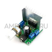 Двухканальный усилитель TDA7297 12V