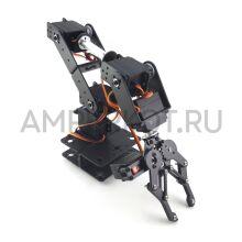 Роборука, 6 степеней свободы, DIY набор без сервоприводов MG996R