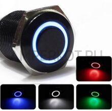 Кнопка 16мм с белой подсветкой без фиксации 5V