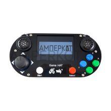 Game HAT портативная игровая консоль для Raspberry Pi (3.5' IPS дисплей)