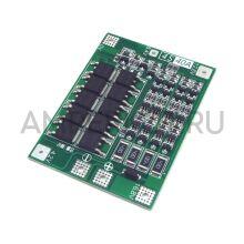 Плата зарядки 4S аккумуляторов 18650, 40A