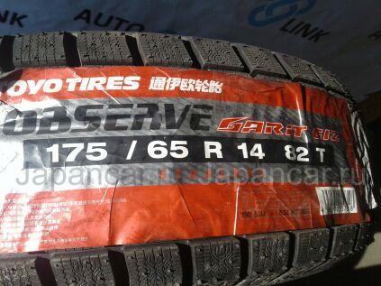 Зимние шины Toyo Observe 175/65 14 дюймов новые в Улан-Удэ