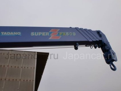 Эвакуатор Mitsubishi Fuso Super Great 1999 года во Владивостоке