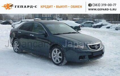 Honda Accord 2005 года в Новосибирске