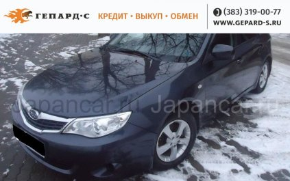 Subaru Impreza 2008 года в Новосибирске