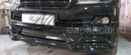 Накладка на бампер на Toyota Land Cruiser 200 во Владивостоке