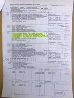 Погрузчик TOYOTA 6SD7 2009 года в Новосибирске