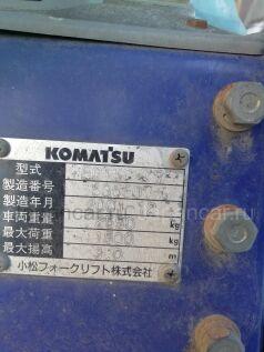 Погрузчик KOMATSU FC15 2001 года в Уссурийске