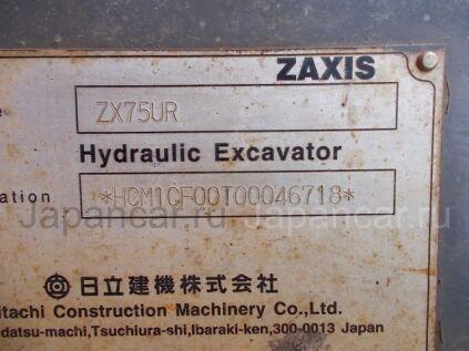 Экскаватор Hitachi ZX75UR 2009 года во Владивостоке