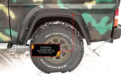 Расширители колесных арок на Nissan Patrol во Владивостоке