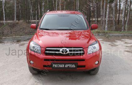 Накладки на фары на Toyota RAV4 во Владивостоке