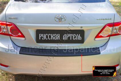 Накладка на бампер на Toyota Corolla во Владивостоке