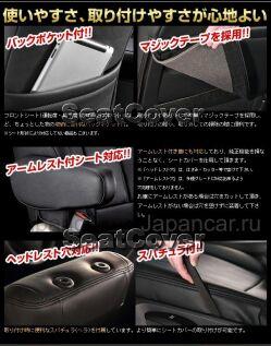 Чехлы сидений на Toyota Hilux Surf во Владивостоке