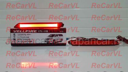 Стоп-сигнал на Toyota Verossa во Владивостоке