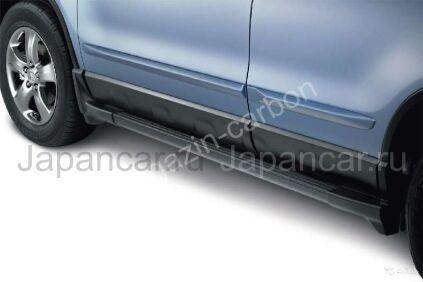 Пороги на Honda CR-V в Уссурийске