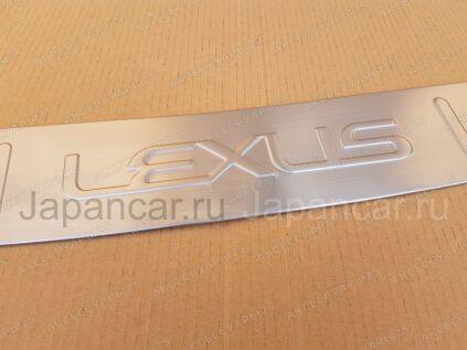 Накладки на задний бампер на Lexus RX450H во Владивостоке
