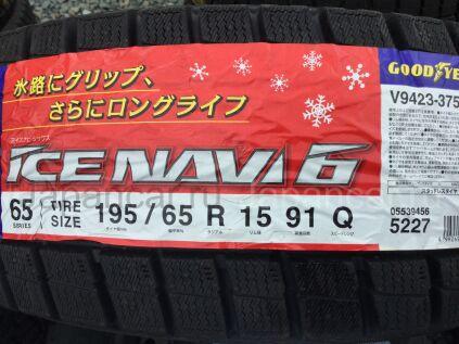 Зимние шины Япония Goodyear ice navi 6 195/65 15 дюймов новые во Владивостоке