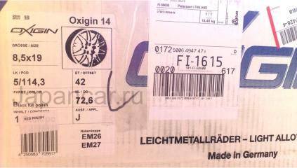 Летниe колеса goodyear Goodyear eagle f1 255/50 19 дюймов Oxigin ширина 8.5 дюймов вылет 42 мм. б/у в Лобне