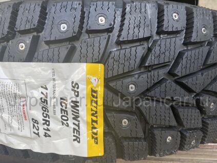 Зимние шины Япония Dunlop 175/65 14 дюймов новые во Владивостоке