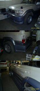 Экстерьер на Toyota Land Cruiser в Арсеньеве