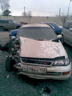 Toyota Corona 1993 года в Новокузнецке