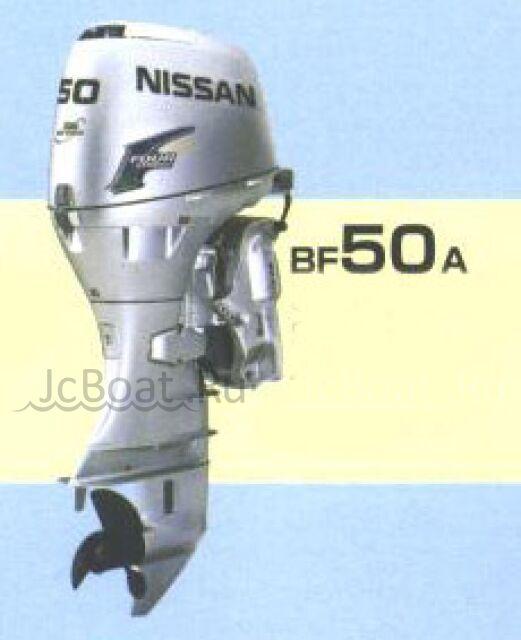 мотор подвесной NISSAN MARINE BF50A 2002 года