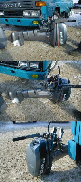 мотор подвесной YAMAHA 9.9 1992 года