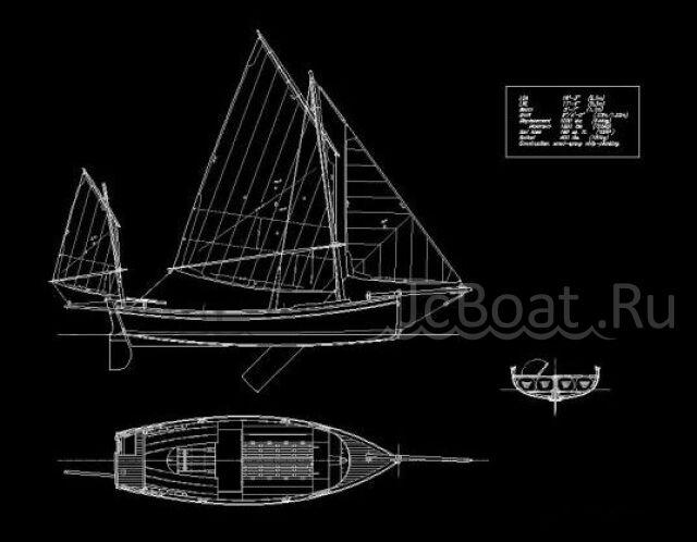 яхта парусная парусный крейсер