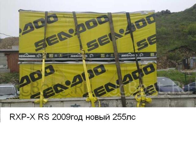 водный мотоцикл SEA-DOO RXP-X 255новый 2009 года