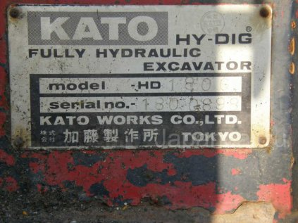 Экскаватор KATO HD 1800 1990 года в Большом Камне