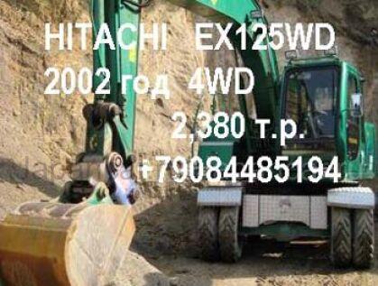 Экскаватор колесный Hitachi EX125WD 2002 года во Владивостоке