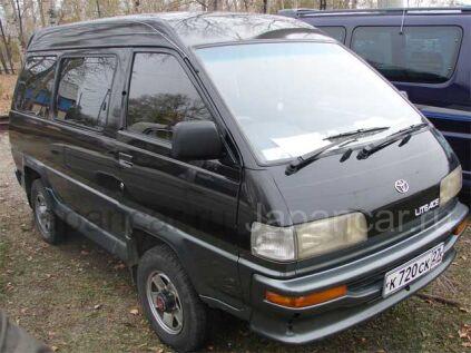 Toyota Liteace 1991 года в Хабаровске