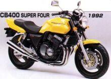 коммутатор HONDA CB400SF  купить по цене 5000 р.
