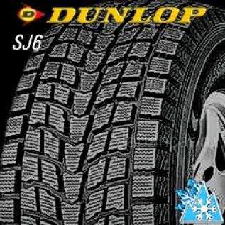 Зимние шины Dunlop Grandtrek sj6 205/70 15 дюймов новые во Владивостоке
