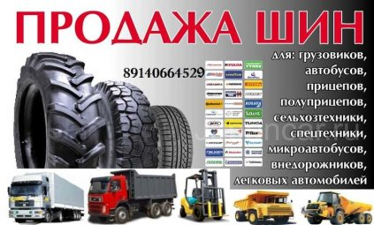 Летниe шины Bridgestone Ep-100 205/55 16 дюймов новые во Владивостоке