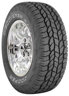 Всесезонные шины Cooper Discoverer a/t3 275/65 20 дюймов новые во Владивостоке