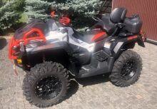 квадроцикл BRP OUTLANDER MAX 1000R XMR