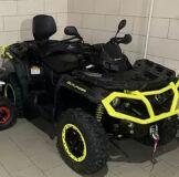 квадроцикл BRP OUTLANDER MAX 1000R XMR купить по цене 95000 р. в Москве