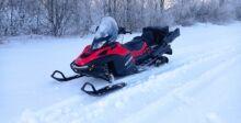 снегоход BRP EXPEDITION 900