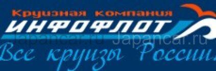 ООО «Инфофлот Москва» - речные и морские круизы в Москве